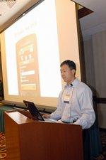 Bill Tam(CEO of EQO Communications)